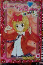 Manga HIME-CHAN NO RIBBON Colourful n.1 (n)
