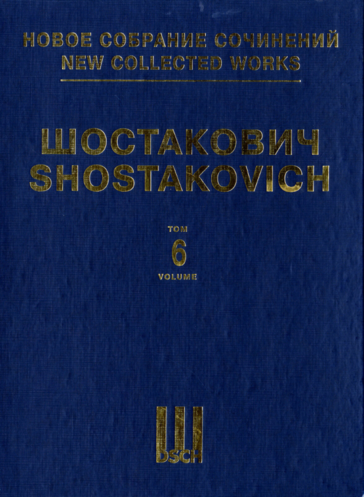 Dmitri Shostakovich - Symphony No. 6. Op. 54 Score - Sheet music