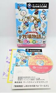 Harvest Moon: mágica melodía de vídeo juego para Nintendo GameCube NTSC-J Japonés