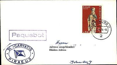 Schiffspost Brief & Briefmarke Griechenland Paquebot Stempel Schiff Mv Caryatis Tropf-Trocken Griechenland