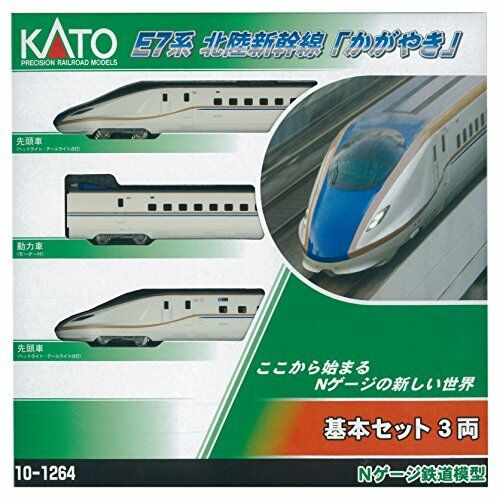 KATO N gauge E7based Hokuriku Shinkansen shine 3auto Set 101264 modello Train