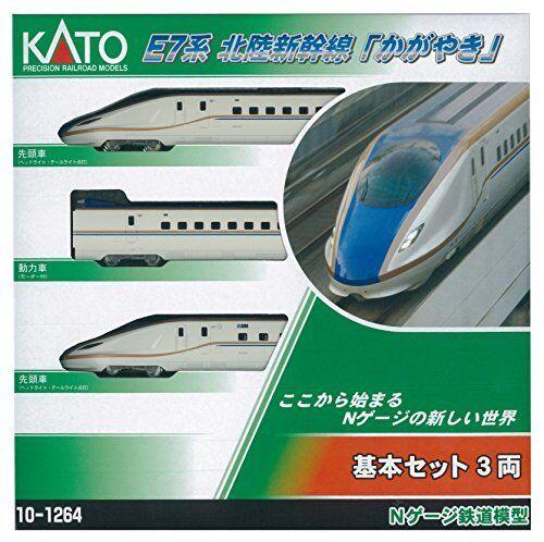 KATO N gauge E7-based Hokuriku Shinkansen shine 3-Car Set 10-1264 Model Train