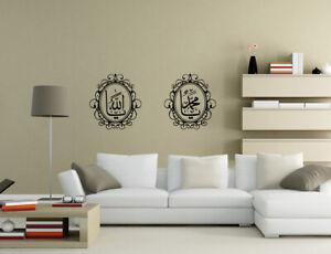 Islamic Calligraphy-Wall-Stickers VINYL WALL ART DECAL Allah Muhammad BEDROOM