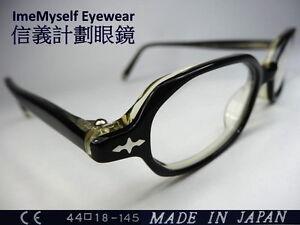 a296006428a Image is loading ImeMyself-Eyewear-Matsuda-10306-vintage-frames-optical- prescription-