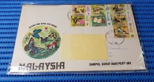 1971-Malaysia-First-Day-Cover-Butterflies-Pulau-Pinang-Commemorative-Stamp-Issue