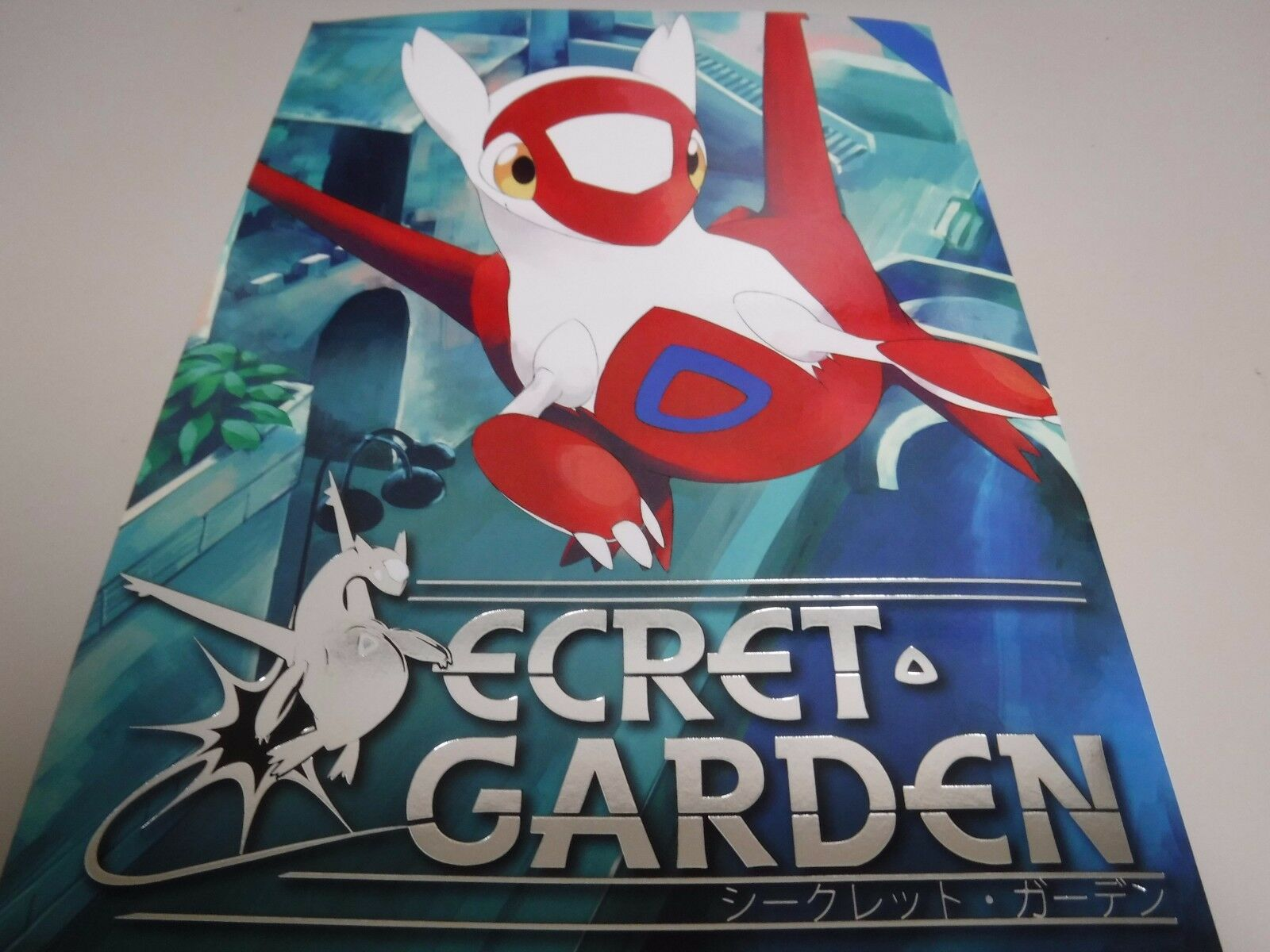 Doujinshi Pokemon Latias X Latios (B5 222pages) Secret Garden Shinnagata Furry
