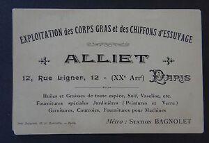 Ancienne Carte De Visite ALLIET Paris Huile Graisse
