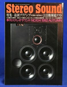 Stereo-Sound-No-104-Autumn-1992-Japanese-High-End-Audio-Magazine-in-Japanese