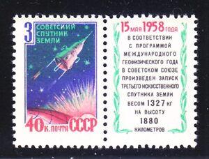 La-Russie-sovietique-1958-neuf-sans-charniere-Mi-2101-A-ZF-SC-2083-Lancement-de-l-039-Espace