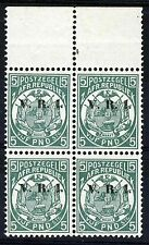 TRANSVAAL SOUTH AFRICA 1900 £5 Deep Green BLOCK Overprinted V.R.I. SG 237 MNH