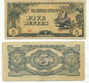 Birmanie-Burma-5-ruppee-Japanese-occupation-extremly-fine-1944