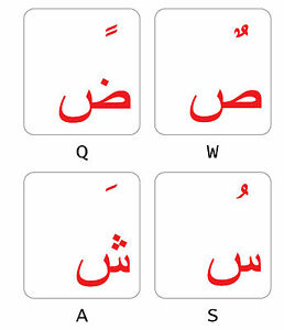 FARSI-PERSIAN KEYBOARD STICKER TRANSPARENT YELLOW LETTERS NEW ONLINE-WELCOME