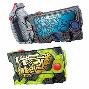 BANDAI KAMEN RIDER ZERO ONE DX Shining Hopper /& Assault Wolf Progress Key Set FS