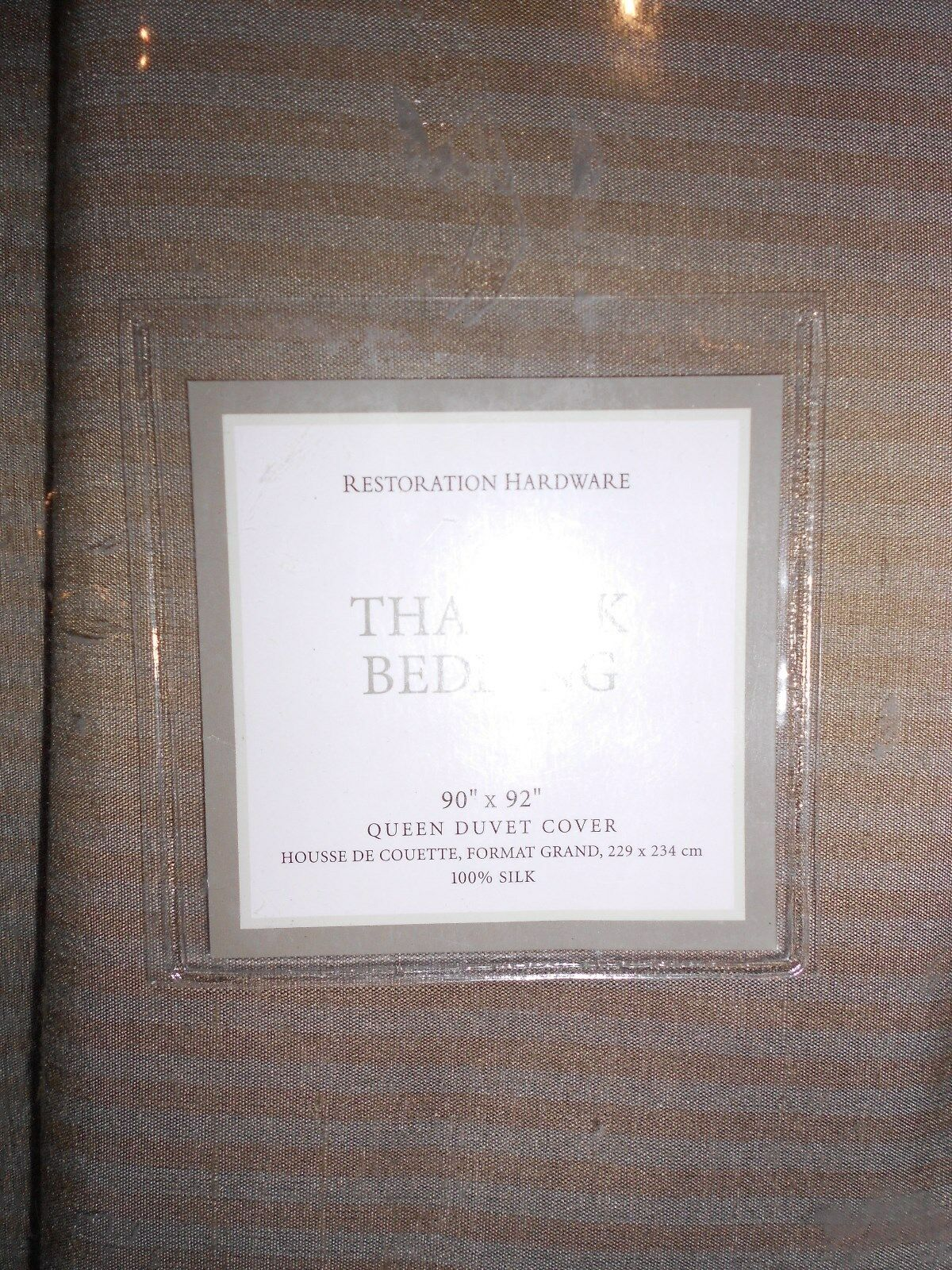 RESTORATION HARDWARE - THAI SILK QUEEN DUVET COVER - FLAX - NEW