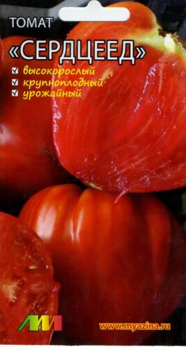 "Tomato /""Heartbreaker/"" red.Russian High Quality seeds.Non GMO"