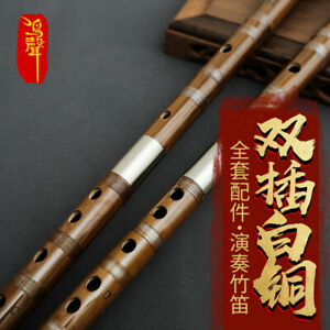 Chinese Woodwind Flutes for Professional/beginner Chen Qingling 苦竹笛子乐器陈情令鬼笛