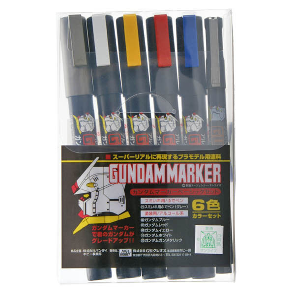 Mr.Hobby GMS105 Gundam Marker Basic Six Color Set Bandai Model Paint Craft Tools