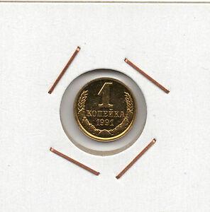 Soviet-Union-1-Kopek-1991-Proof-in-sets-only