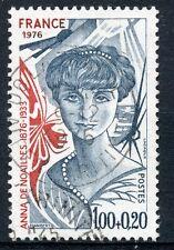 STAMP / TIMBRE FRANCE OBLITERE N° 1898 ANNA DE NOAILLES