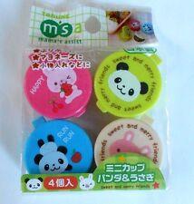 Japan TORUNE BENTO Animal Side Dish Food Mini Cup Sauce Case 4pcs  Lunch Box