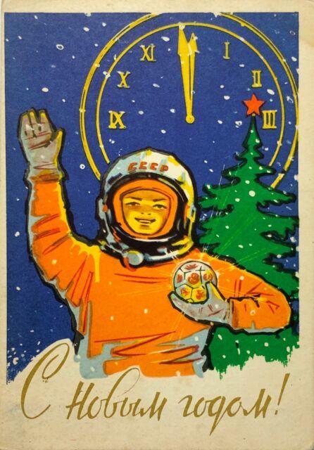 1962 Postcard Astronaut USSR Soviet Propaganda Space New year greeting card