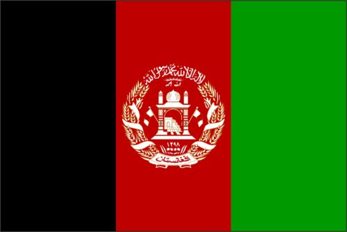 Afghanistan Flag Vinyl Decal Sticker ** 5 Sizes **