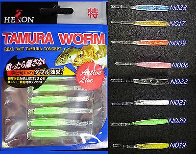 Sistematico Tamura Worm Mf-66 50mm Pesca Trota Spinning Light Rock Fishing Mare Grub Gomma