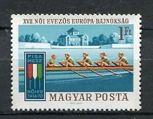 32311) Hungary 1970 MNH Women'S Rowing Ch. 1v. Scott #