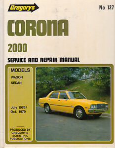 CORONA-2000-No-127-Service-amp-Repair-Manual-GOOD-COPY