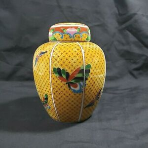 Rare Takahashi San Francisco Hand Decorated Ginger Spice Jar Yellow Cloisonne