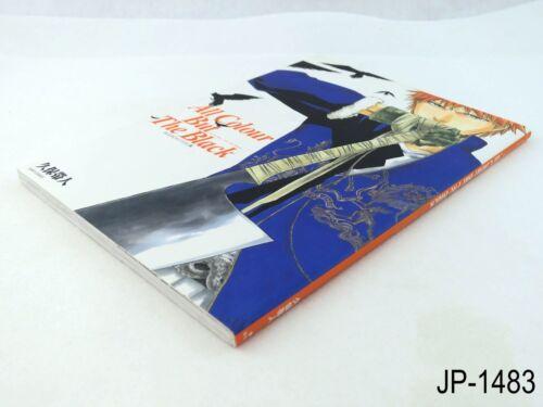 Bleach Illustrations All colour but the black Japanese Artbook Japan Color Book