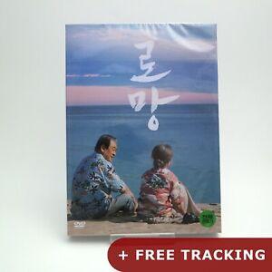 Romang Dvd Korean Ebay