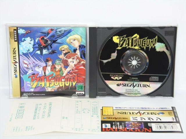 BATSUGUN MINT Condition Ref/319 Sega Saturn FREE SHIPPING Japan Game ss