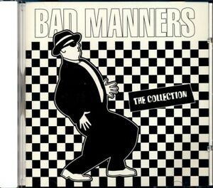 Ska-Music-CD-Bad-Manners-The-Collection-Sealed