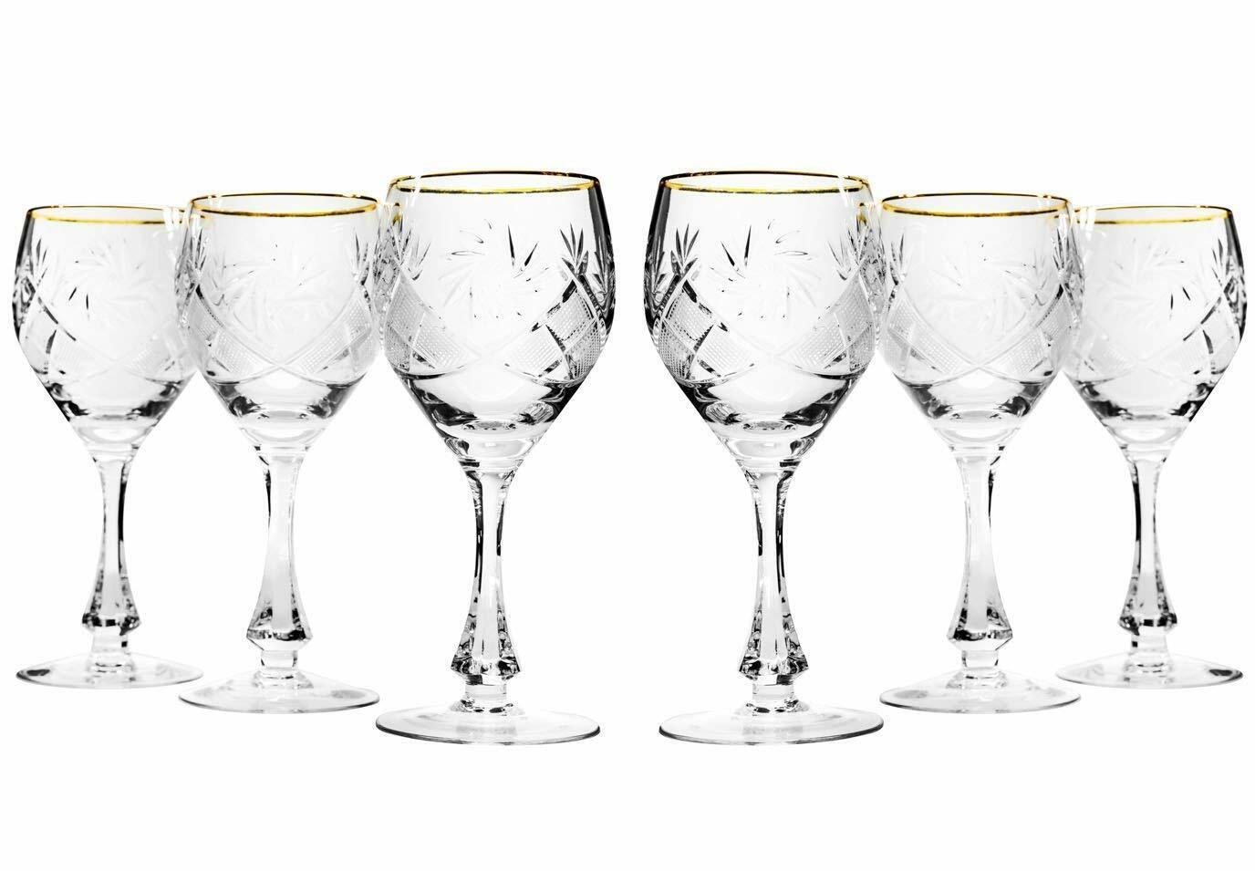 Set of of of 6 Neman Glassworks, 10-Oz Vintage Russian Crystal Wine Glasses Goblets f15df9