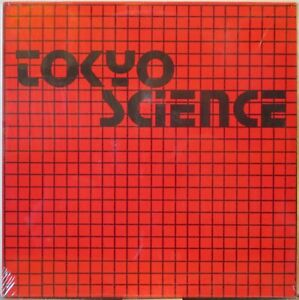 TOKYO SCIENCE s/t MINI LP New Wave – Sealed Copy, Private Press