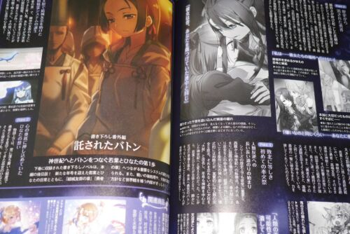 Book Art Guide JAPAN Yuki Yuna is a Hero Yuki Yuna wa Yusha de aru Memorial