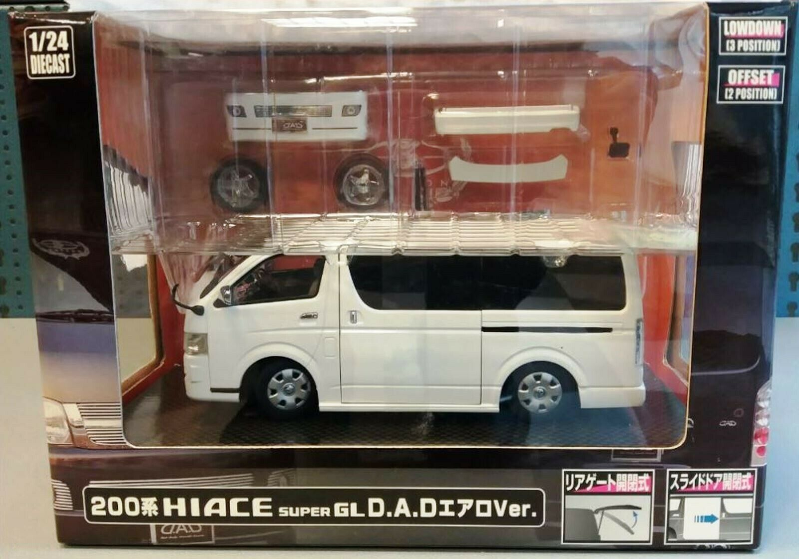 WOW EXTREMELY RARE Toyota HIACE 200 Super GL 3.0TD 2004 White 1 24 Aoshima-DISM