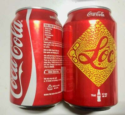 Coca Cola can VIETNAM Collector Chinese New Year 2014 Design LOC Asia Collect