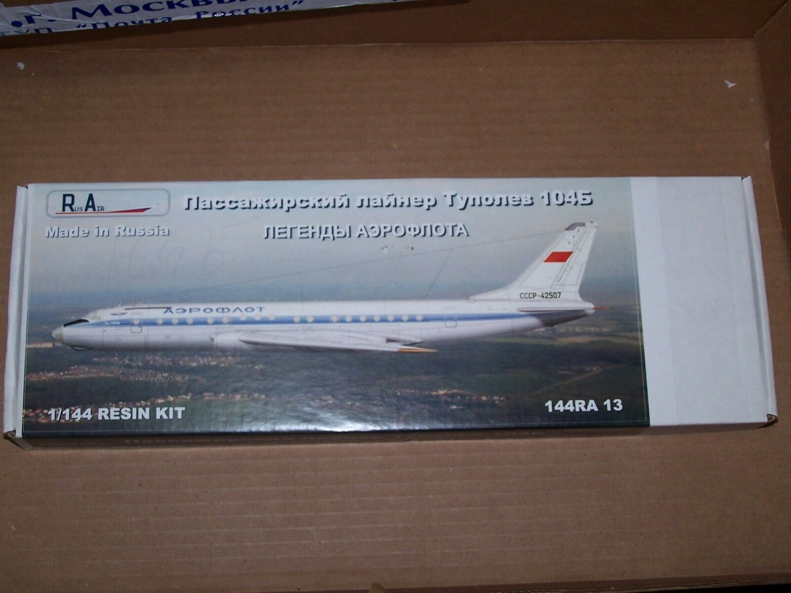 1 144 Pas Model Tu-104B resin model kit