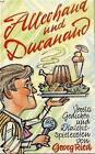 Allerhand und Duranand von Georg Ried (2004, Gebundene Ausgabe)