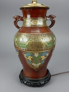 Captivating Image Is Loading Gorgeous Chinese Brass And Cloisonne Lamp