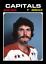 RETRO-1970s-NHL-WHA-High-Grade-Custom-Made-Hockey-Cards-U-PICK-Series-2-THICK thumbnail 139