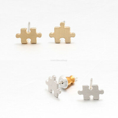 Brushed Textured Tiny Small Jigsaw Puzzle Pieces Stud Earrings Silver Post Back