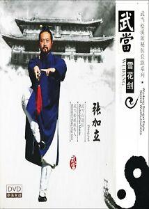 Wudang-Songxi-Style-Secret-Wushu-routines-Snowflake-Sword-by-Zhang-Jiali-DVD