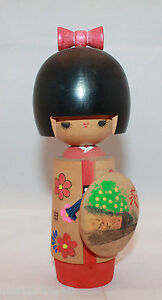 Japanese Sosaku Creative Wooden Kokeshi Doll Girl Kasa Straw Hat Hagi Souvenir