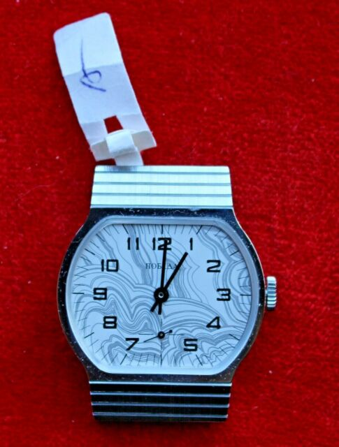 """Russia. Wrist watch """"Pobeda 2602"""" (Victory) With box & doc"""