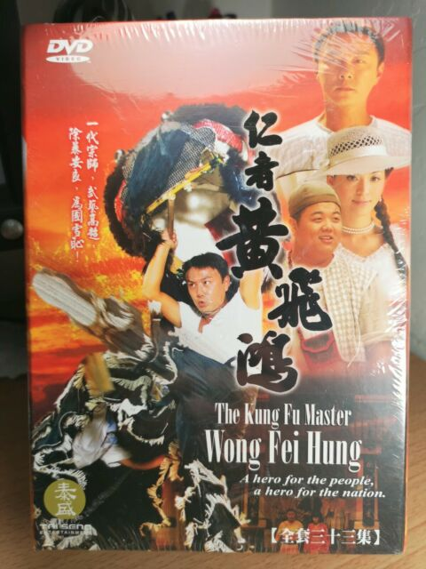 Wong Fei Hong - Chinese legend portrayed by Jet Li in