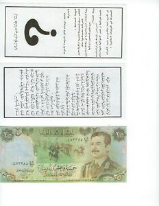 IRAQ-SET-OF-SIX-SAFE-CONDUCT-amp-PROPAGANDA-LEAFLTS-SEE-SCANS-ALL-UNC