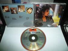 Paula Tsui 徐小鳳 新曲與精選 THE GREATEST HITS 1989 T113 01 銀圈版 SILVER RING CD 1ST PRESS 首版